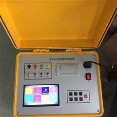 江苏电力电容电感测试仪