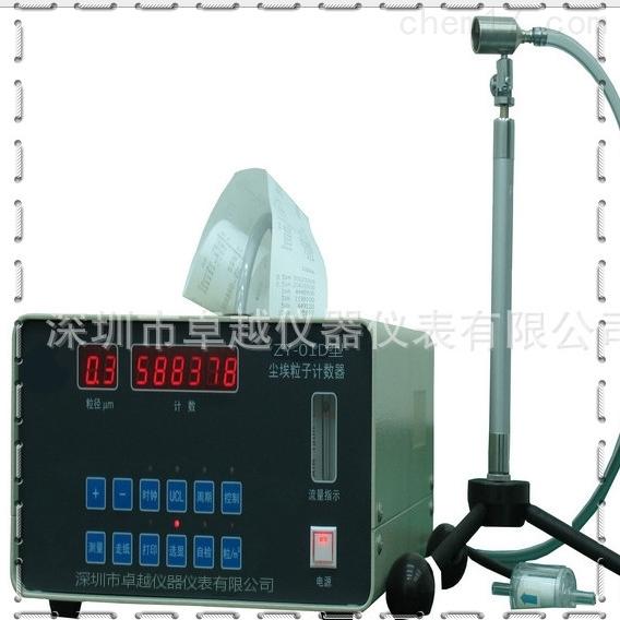 CLJ-E尘埃粒子计数器测试仪