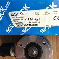 DFS60E-SIAA01024德國西克SICK/施克編碼器