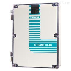 西门子雷达物位计7ML54260CB000DB0