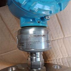 西门子液位计7ML1301-2DA11-2AA0