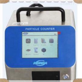 ND-6350型激光尘埃粒子计数器