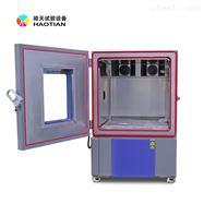 SMC-1200PFpvc材料耐高低温湿热试验箱
