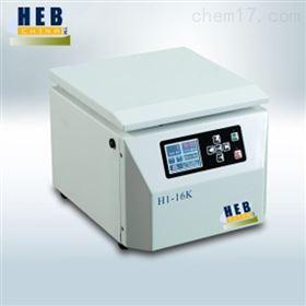 H1-16K台式高速离心机