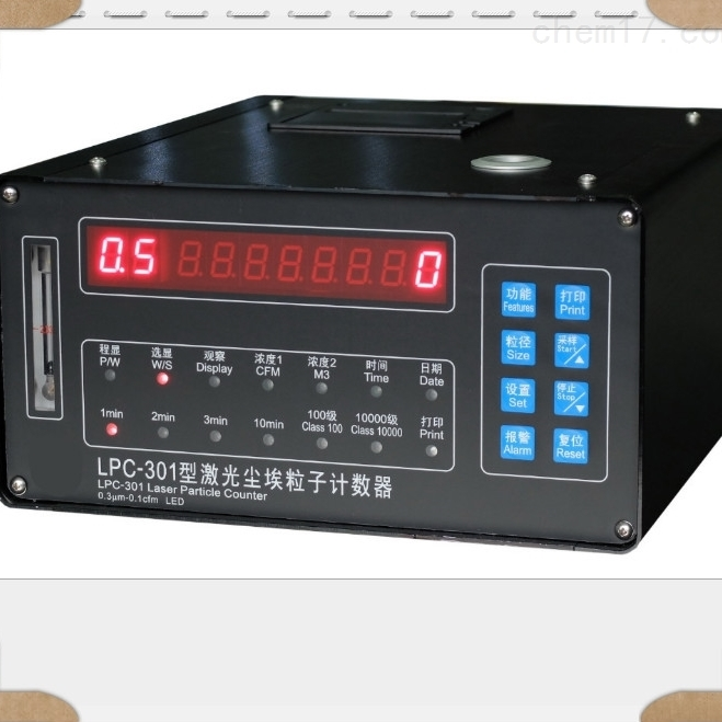 LPC-301尘埃粒子计数器