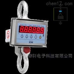 狄纳乔MCW09T3不锈钢数字吊秤 无线电子吊秤