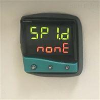 CAL 95D11PC400CAL 9500限制控制器CAL控制模块CAL温控器