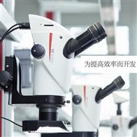 德國徠卡 顯微鏡