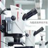 德国徕卡 显微镜