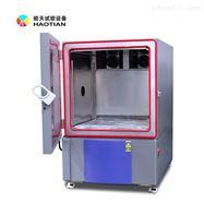 THA-015PF水电分离高低温试验箱 厂家供应制作精良