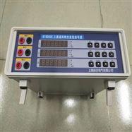 KY8000E三通道高精度直流信号源