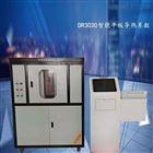 導熱系數測定儀檢測設備儀器