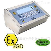 diniargeo DFWATEX3GDB狄纳乔DFWATEX3GD防爆秤仪表 防爆显示器