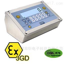 狄纳乔DFWATEX3GD防爆秤仪表 防爆显示器
