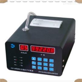 CSJ-C激光尘埃粒子计数器