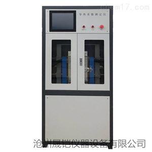 保温材料导热系数测试仪