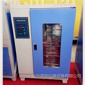 保温材料试验养护箱