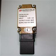TD7800-416U,TD7800-406U仙童Fairchild转换器TD7800-426Ud调节器阀