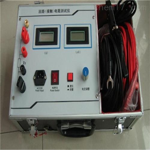 HKHL-Z100A 智能回路电阻测试仪