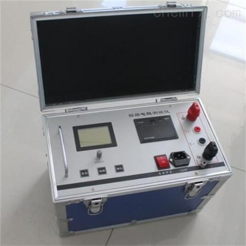 HKHL-Z300A智能回路电阻测试仪
