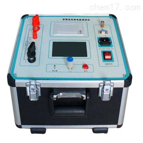 GF300A开关回路电阻测试仪