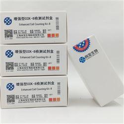 细胞活力/毒性检测    增强型CCK-8试剂盒