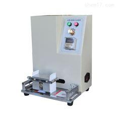 油墨耐摩擦试验机MCY-01
