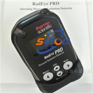 美国RadEye PRD便携式γ测量仪