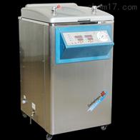 YM75CM三申立式灭菌器