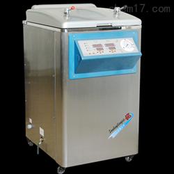 YM75FN三申立式灭菌器