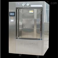 YX0.6WM三申卧式灭菌器