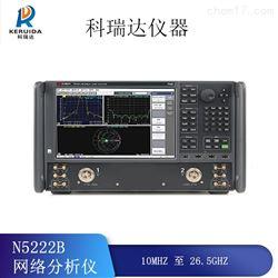 Agilent安捷伦N5222B网络分析仪长期回收