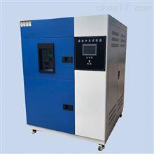 WDCJ-162(三箱式)溫度沖擊試驗箱