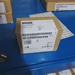 安庆西门子控制器模块代理商
