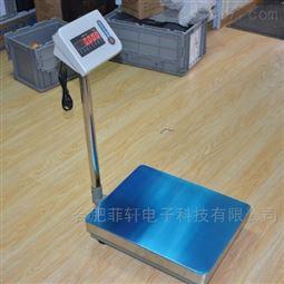 菲轩TCS电子秤 TCS-60kg计数电子台秤