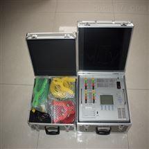 数字化变压器直流电阻测试仪