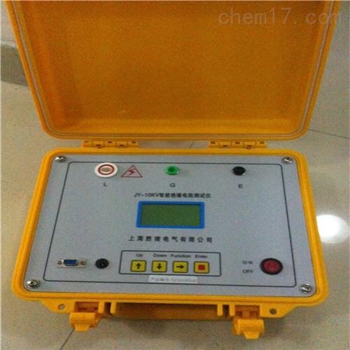 BC2000智能双显绝缘电阻测试仪