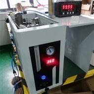 氮气发生器装置的机箱的制作方法