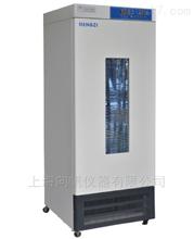 HYL-150(YLX-150)药品冷藏箱