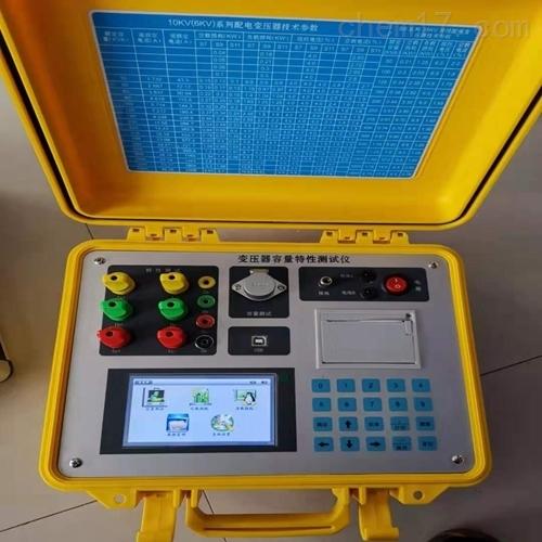 全自动变压器容量特性综合测试仪