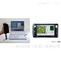COVERAGE CHECKER日本东洋精工toyoseiko简单覆盖率测量仪器