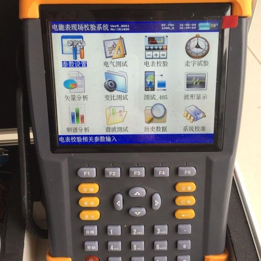 JYM-B手持三相电能表效验仪
