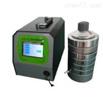 微生物气溶胶采样器生产厂家