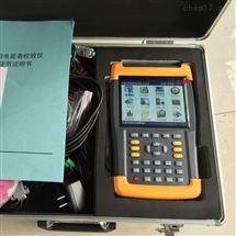 上海三相电能表效验仪