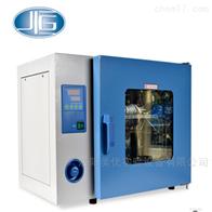 DHG-9030(A)鼓風干燥箱