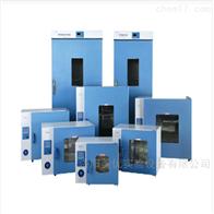 DHG-9015A300度鼓風干燥箱