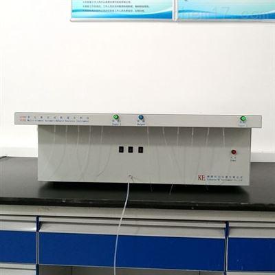 YFZ02陶瓷粉料釉料多元素自动快速分析仪