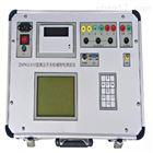 BCGKJ_系列高压断路器断口耐压试验机
