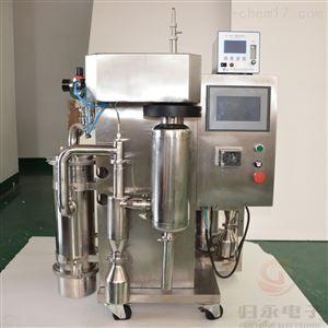 GY-ZKGZJ实验室有低温真空喷雾干燥机