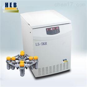 落地式低速冷冻离心机L5-5KR